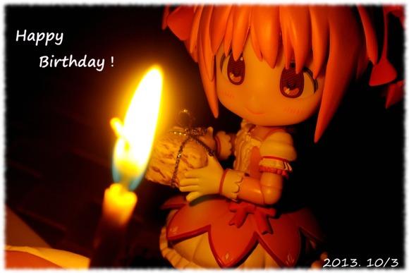 http://livedoor.blogimg.jp/sokudokuex/imgs/d/1/d1678722.jpg