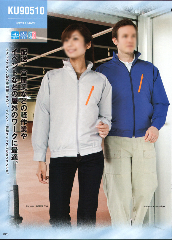 http://livedoor.blogimg.jp/sokudokuex/imgs/d/1/d1d53f79.jpg