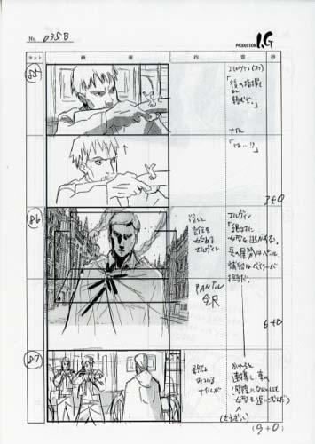 進撃の巨人 第25話 絵コンテ 2_