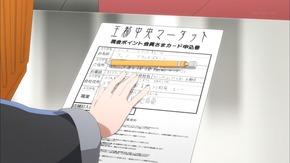31_勇しぶ_第9話
