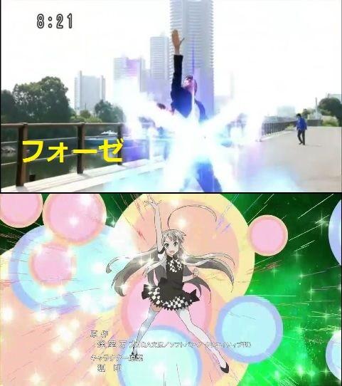 這いよれ! ニャル子さんW 仮面ライダー 3