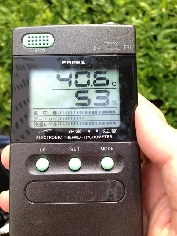 http://livedoor.blogimg.jp/sokudokuex/imgs/e/1/e17a00d9.jpg