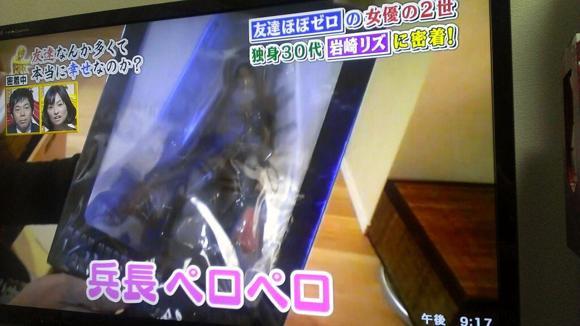 岩崎リズ 進撃の巨人 リヴァイ フィギュア 2_