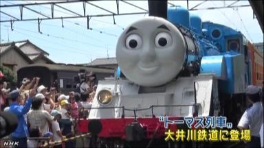 大井川鉄道 きかんしゃトーマス
