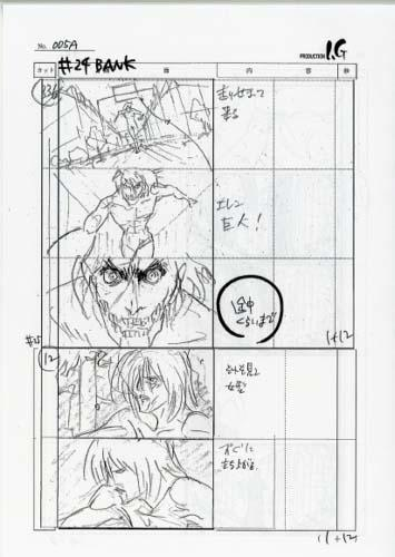 進撃の巨人 第25話 絵コンテ 1_
