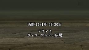 01_ノブナガ・ザ・フール_第1話