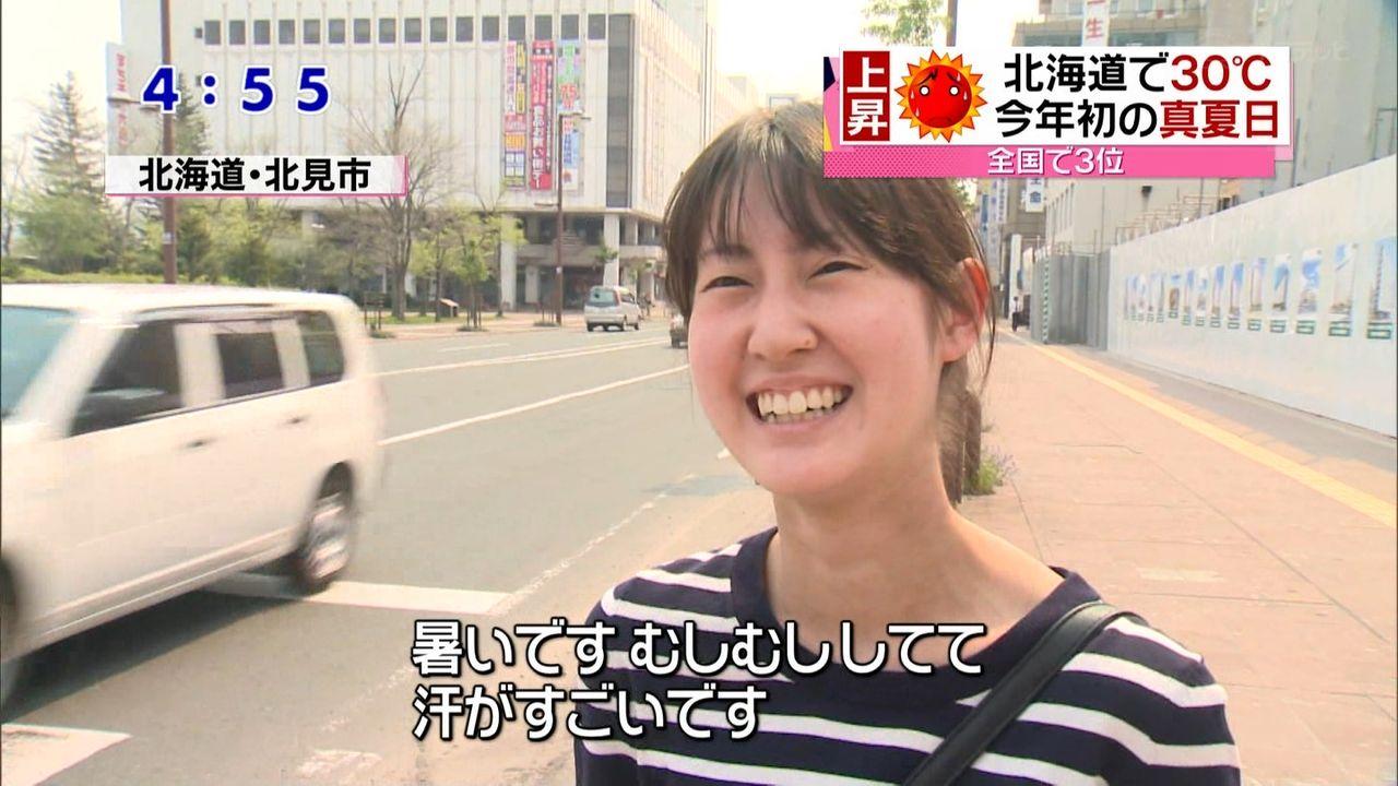 テレビに映ったかわいい素人! part28©bbspink.comYouTube動画>1本 ->画像>1189枚