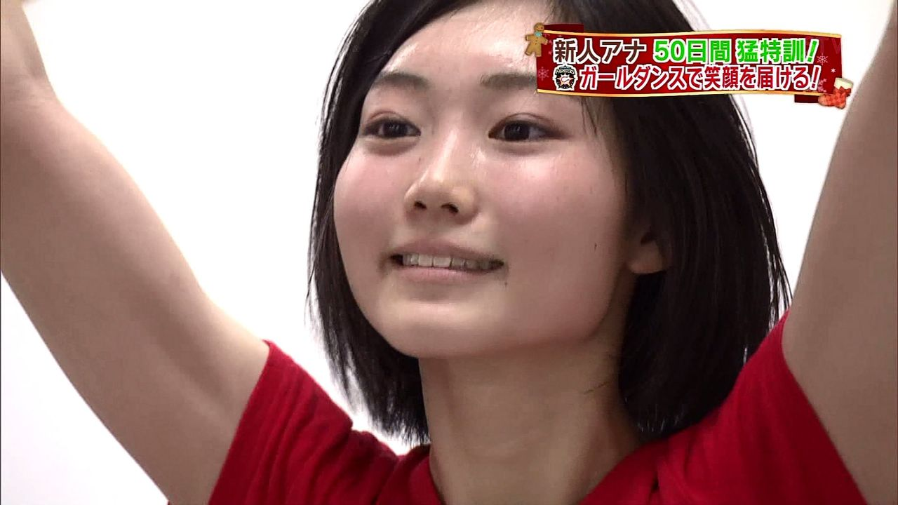 速報セカンド : 北海道 NHK・STV...