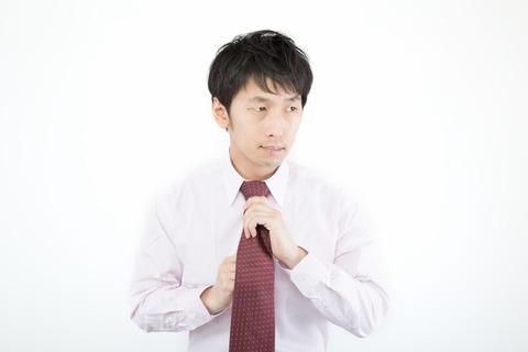 ZOM93_nekutaidanshi20140503_TP_V1