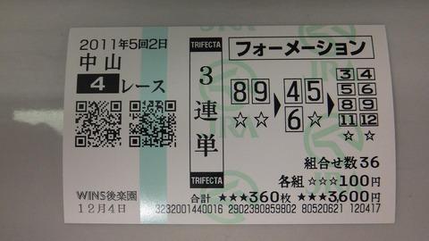 中山4R.JPG