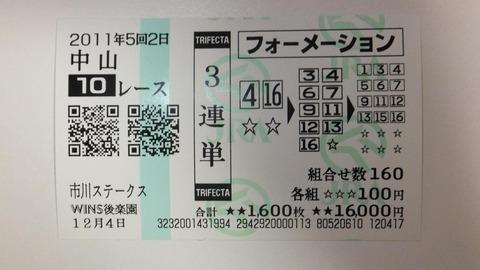 中山10R..JPG