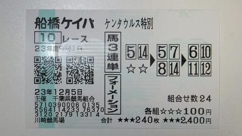 船橋10.JPG