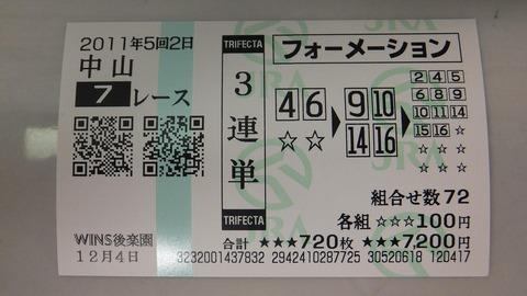 中山7R.JPG