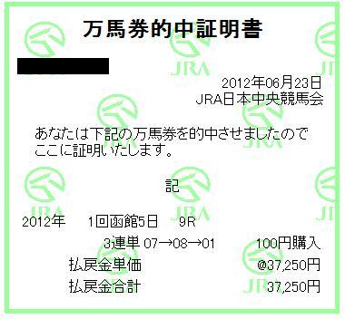 0623函9R.JPG