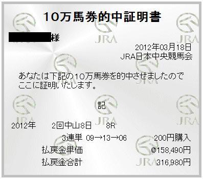 0318中山8R.JPG