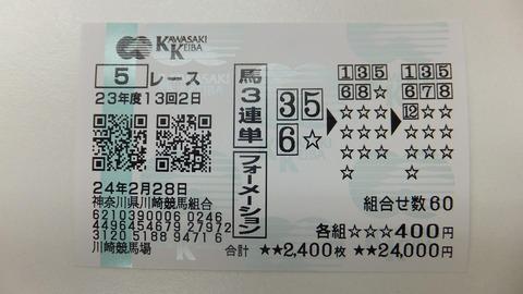 川崎5R.JPG