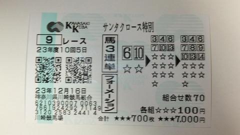 川崎9.JPG