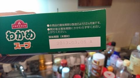 キッチン_005