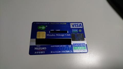 card_002