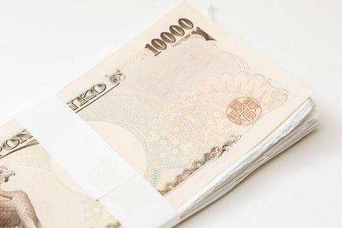 1万円とただの紙の束