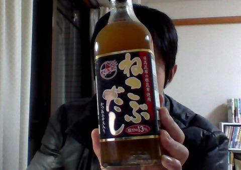 nekobudashi_001