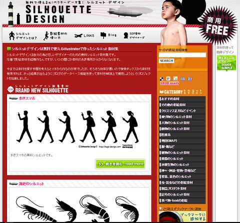silhouette_design_001