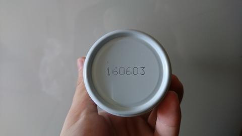 賞味期限は2016年6月3日