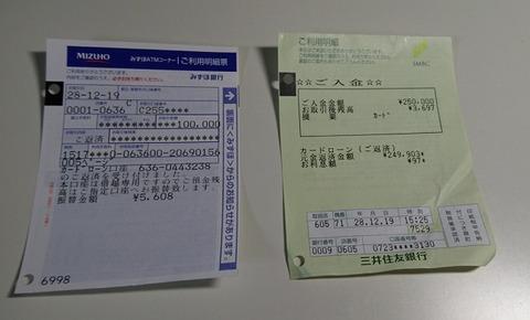 meisai_002