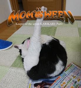momoween