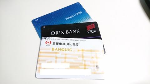 card_004