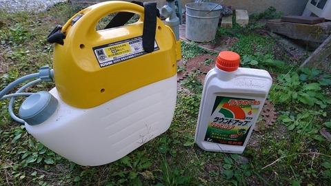 イカれた噴霧器と除草剤