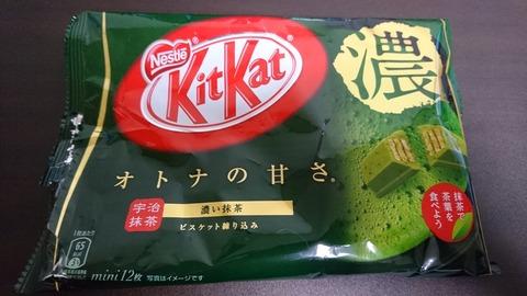 キットカット「濃い抹茶」