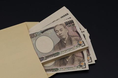 money_002