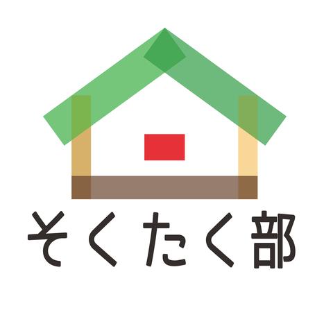 ロゴ01 正方形