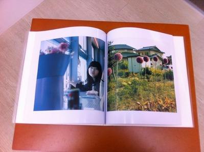 原美樹子写真集『hysteric thirteen / Hara Mikiko』2