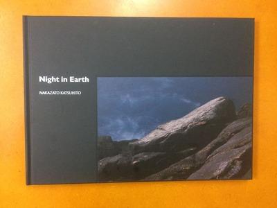 中里和人写真集『Night in Earth』