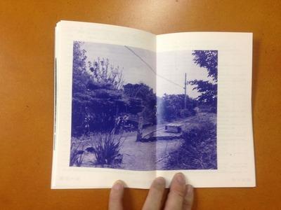 田山湖雪 著 写真誌『ちてんち 02 御前崎』4