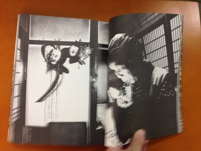 橋本照嵩写真集『瞽女』2
