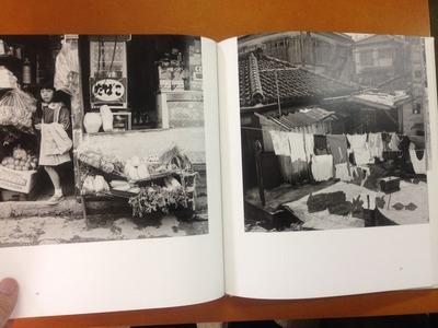 川口和之写真集『沖縄幻視行』6