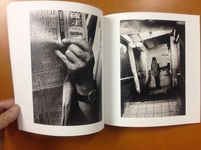 川口和之写真集『Photo Graffiti』4