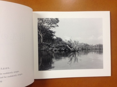 千葉桜洋写真集『指先の羅針盤』1