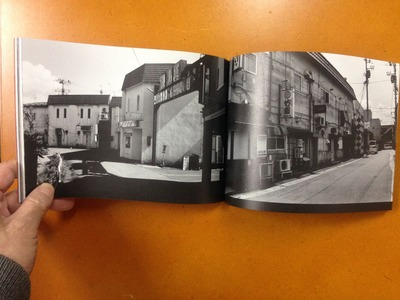 『街道マガジン 写真の友 Vol.4』3