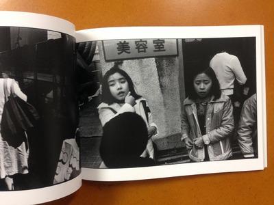 阿部淳写真集『1981 (下)』5
