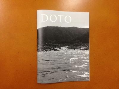 松井宏樹写真集『DOTO 3』