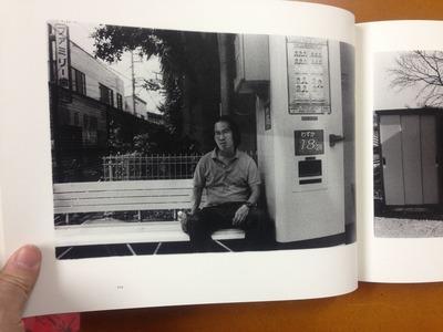 野村昌平写真集『いくつかの記憶』4