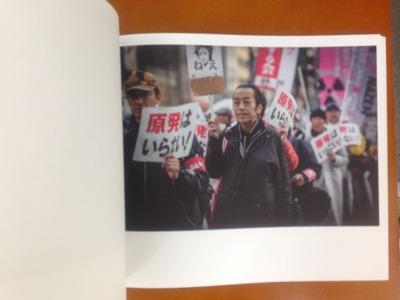 Laurence Pigeyre写真集『日本人 NIHONJIN』5