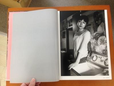 溝口良夫写真集『ホタル』1