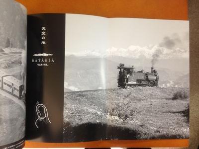 KEMURI PRO.『ダージリン・ヒマラヤン鉄道&マテラン登山鉄道』3