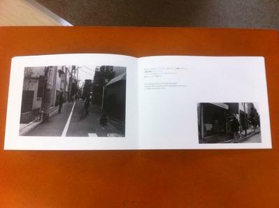 佐藤春菜写真集「いちのひ vol.3 2012年1月1日」4