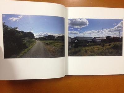 村上雄大写真集『夏草の路』1